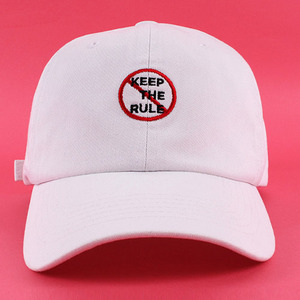 KEEP THE RULE CAP 777 (WHITE) - VANTA17CP002
